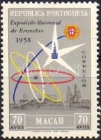 1958. Brüsszeli világkiállítás Mi. 414