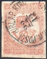 1871 Hírlapbélyeg, könyvnyomat/ Mi 14 M.K.POSTA HIRLAP KIAD.-..EST