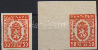 Paketmarke Corner stamp, plate variety, Paketmarke ívsarki bélyeg,  lemezhiba az országnévben + támpéldány
