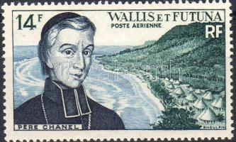 Saint Pierre Chanel missionary stamp, Szent Pierre Chanel misszionárius bélyeg, Saint Pierre Chanel Missionar Marke