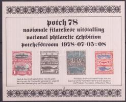 1978 Bélyegkiállítási emlékív