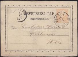 1873 Díjjegyes levelezőlap VERÖCE VIROVITICE (Gudlinban nem szerepel) - WIEN