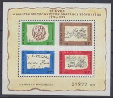 1972 Bélyegnap (45.) ajándék blokk