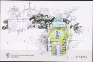 1998. Kapuk: Sao Jose szerzetesi szeminárium kapuja Mi. blokk 52