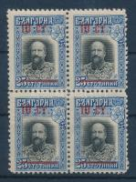 1915 Mi 100 négyestömb, felülnyomás a hátoldalon is / block of 4, overprint on the backside, too