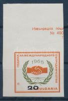 1965 20 éves az ENSZ ívszéli vágott bélyeg Mi 1538 U eltolódott értékszámmal / Mi 1538 U margin piece with shifted numerals