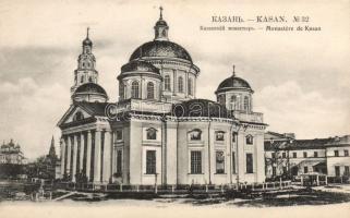 Kasan monastery