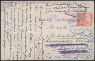 1918 Tábori posta képeslap Kaposváron újra bérmentesítve Budapestre / Field postcard sent to Kaposvár with 10f new and franking to Budapest