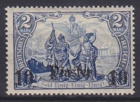 Türkey 1905 Mi 45