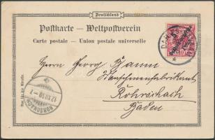 Deutsch Ostafrika 1898 Képeslap / Postacrd from Dar-es Salam to Switzerland