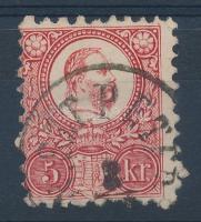 1871 Réznyomat 5kr / Mi 10 N.SZT.PÉTER