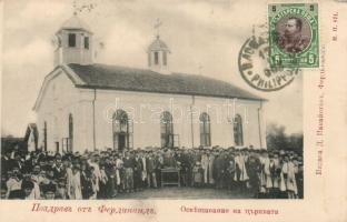 Plovdiv (Philippople) Church consecration