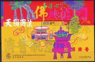 1998. Iam Tong templom Mi. blokk 59