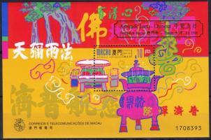 1998. Iam Tong templom blokk felülnyomva Mi. blokk 59I.