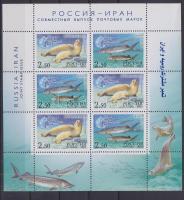 2003 Természetvédelem Kaszpi - tenger kisív Mi 1118-1119