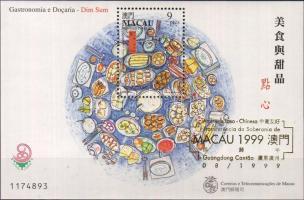 1999 Kínai-portugál barátság blokk Mi 69I