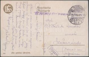 1917 Képeslap Ukrajnából / Postcard from Ukraine 17.HONV.GY.EZRED + TP 417