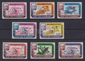 1966 A nemzetközi együttműködés éve sor Mi 80-95
