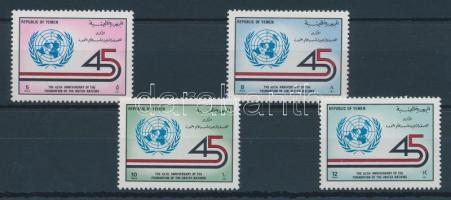 1991 45 éves az ENSZ sor Mi 61-64