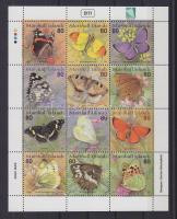 butterflies complete sheet, Lepkék teljes ív, Schmetterlinge Zd-Bogen