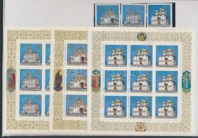 1992 A Kreml templomai Mi 263-265 + kiívsor