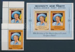 1981 Erzsébet királynő 80. születésnapja ívsarki sor Mi 153-154 + blokk Mi 9