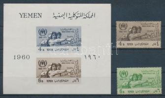 1960 Menekültek világnapja sor Mi 196-197 + blokk 1