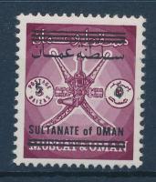 1971 Forgalmi bélyeg SULTANATE OF OMAN felülnyomással Mi 138