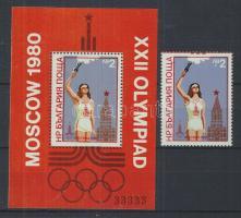 1980 Moszkvai olimpia, olimpiai fáklya blokkból kitépett bélyeg Mi 2900 + blokk 103