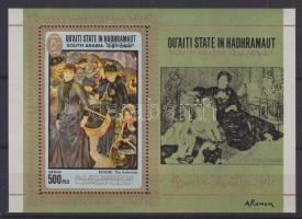 1967 Auguste Renoir festményei blokk 17A