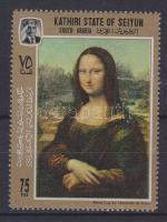 1967 Leonardo da Vinci bélyeg Mi 122