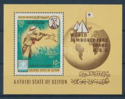 1967 Cserkész világtalálkozó, Idaho (USA) blokk 8