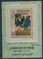 1967 Festmények blokk 9