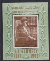 1967 J. F. Kennedy blokk 1