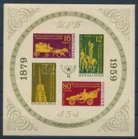 1959 80 éves posta- és távíró szolgáltatás blokk Mi 6 (gumihiba)