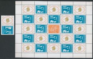1964 Nemzetközi bélyegkiállítás szelvényes Mi 1487 + 12 bélyegből és szelvényből álló ívben
