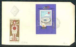 1964 Olimpia (II.)- Tokió vágott blokk FDC-n (5.000)