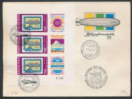 1977 Bélyegbemutatók vágott blokk FDC-n (4.000)