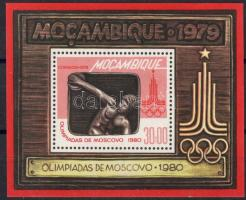 1979 Moszkvai olimpia blokk Mi 5