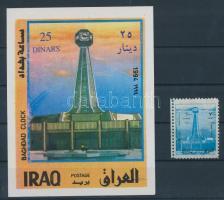 1995 Bagdadi óra Mi 1531 + blokk Mi 68