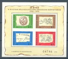 1972 MABEOSZ küldöttközgyűlés ajándék blokk (30.000) / Mi block 88 present of the post