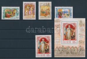2004 Történelem és II. Katalin 275. születésnapja sor Mi 1167-1170 + bélyeg 1171 + blokk 67
