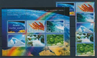 2005 A Föld - a kék bolygó blokk 84 + a blokkból kitépett bélyegek