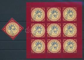 2006 Altáj-hegység bélyeg + kisív Mi 1352