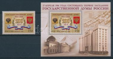 2006 100 éves az orosz parlament (Duma) bélyeg Mi 1330 + blokk 88