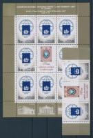 2007 Nemzetközi bélyegkiállítás Szentpétervár sor hármascsíkban + kisív Mi 1416A-C