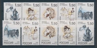 1998 Puskin 200. születésnapja (II.) sor + ötöscsík + kisív Mi 659-663