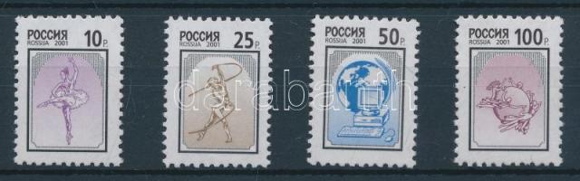 2001 Címerek és szimbólumok sor Mi 885-888