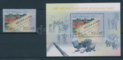 2003 300 éves az orosz újságírás bélyeg Mi 1120 + blokk 62