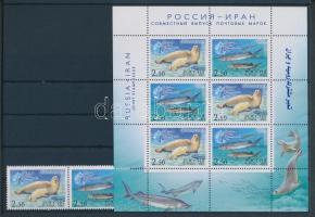 2003 Természetvédelem: Kaszpi-tenger sor párban + kisív Mi 1118-1119